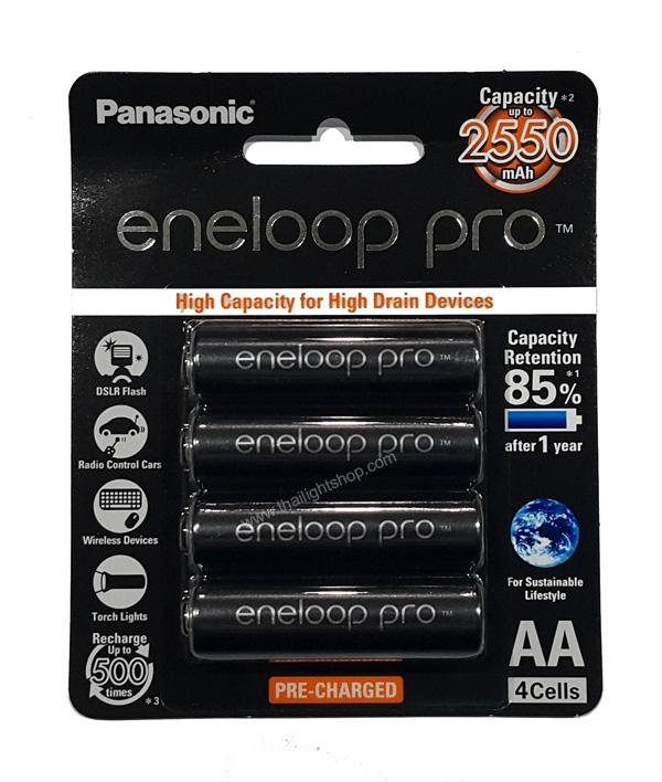 Panasonic eneloop pro 2550mAh
