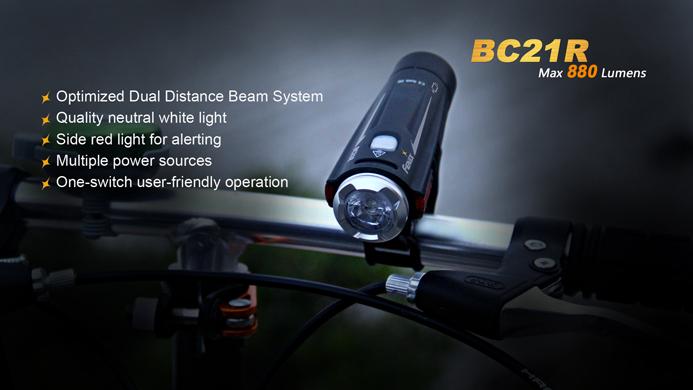 ไฟติดจักรยาน Fenix BC21R ครบเซ็ทพร้อมใช้ ชาร์จในตัว