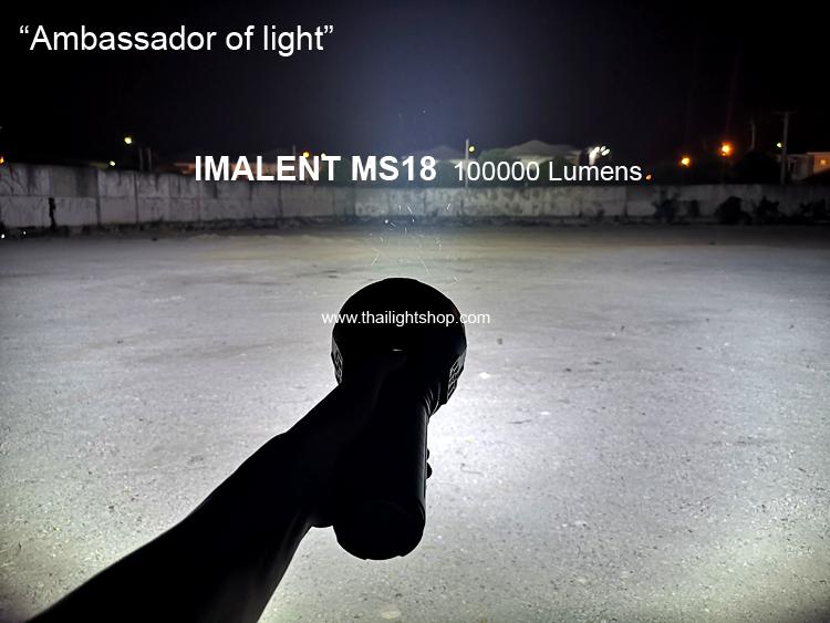 Imalent MS18