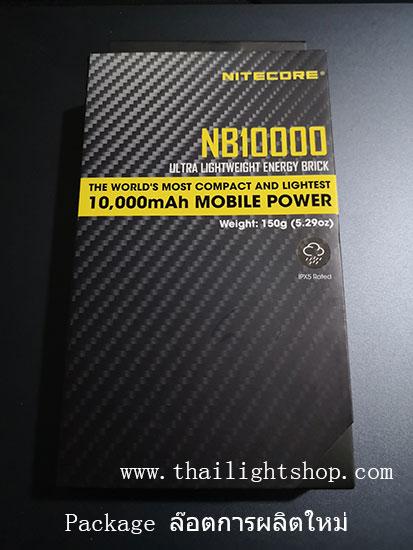 ืNitecore NB10000