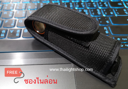 Olight Perun mini promotion