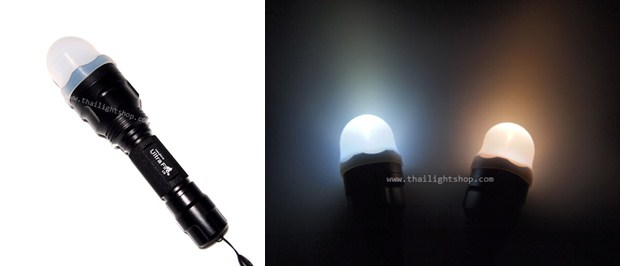 ไฟฉาย UltraFire WF-800L