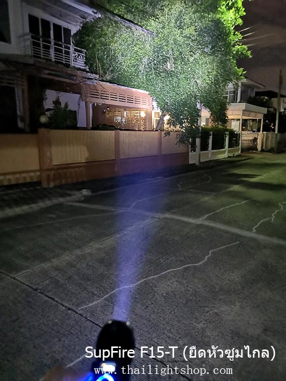ไฟฉาย SupFire F15